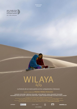 Wilaya - Spanish Movie Poster (thumbnail)