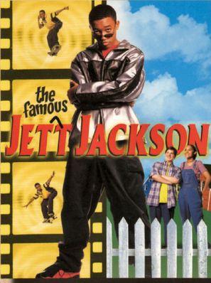 The Famous Jett Jackson - Movie Poster (thumbnail)