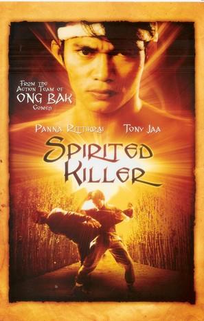 Spirited Killer