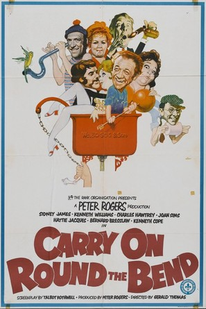 Carry on at Your Convenience - British Movie Poster (thumbnail)