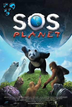 S.O.S. Planet - Movie Poster (thumbnail)