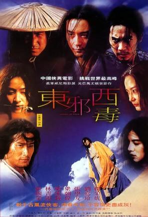 Dung che sai duk - Chinese Movie Poster (thumbnail)