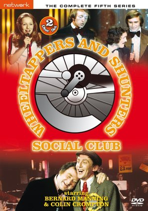 """The Wheeltappers and Shunters Social Club"" - British DVD cover (thumbnail)"