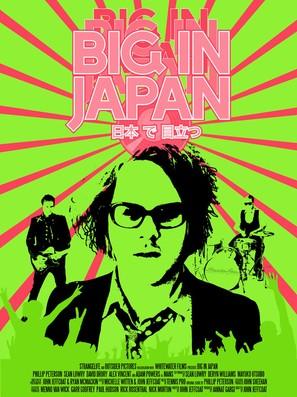 Big in Japan - Movie Poster (thumbnail)