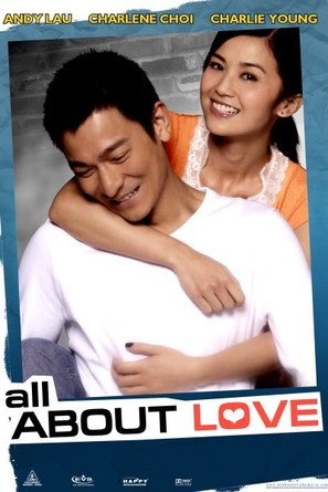 All About Love - poster (thumbnail)