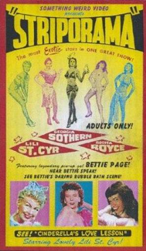 Striporama - Movie Poster (thumbnail)