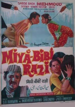 Miya Bibi Razi - Indian Movie Poster (thumbnail)