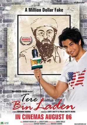 Tere Bin Laden - Movie Poster (thumbnail)