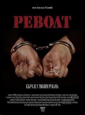 Revolt - Serbian Movie Poster (thumbnail)