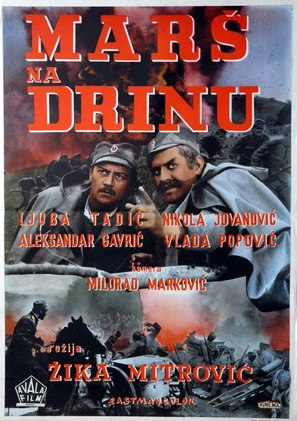 Mars na Drinu - Yugoslav DVD cover (thumbnail)