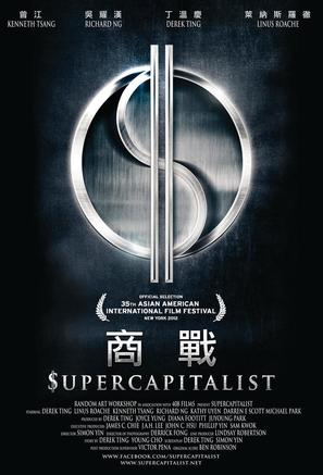 Supercapitalist