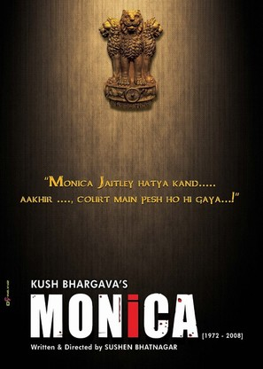 Monica - Indian Movie Poster (thumbnail)