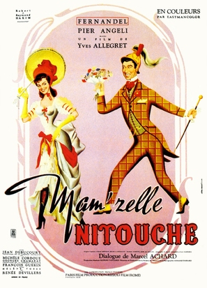 Mam'zelle Nitouche - French Movie Poster (thumbnail)