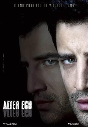 Alter Ego - poster (thumbnail)