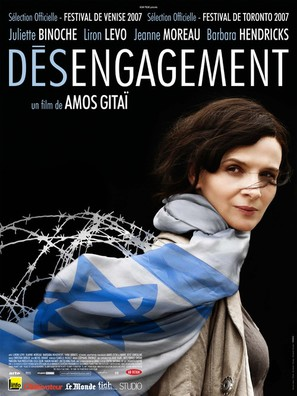 Disengagement - French Movie Poster (thumbnail)