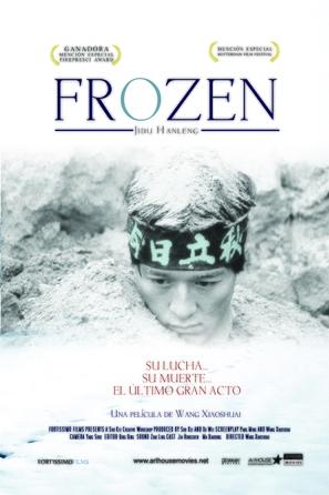 Jidu hanleng - Mexican Movie Poster (thumbnail)