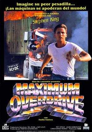 Maximum Overdrive - Spanish Movie Poster (thumbnail)