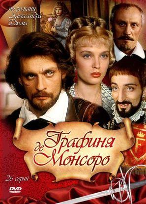 """Grafinya de Monsoro"" - Russian DVD cover (thumbnail)"