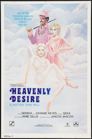 Heavenly Desire - Movie Poster (thumbnail)