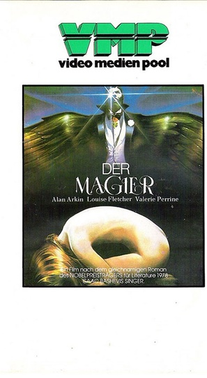 """The Magician"" - German VHS movie cover (thumbnail)"