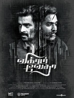 Vikram Vedha - Indian Movie Poster (thumbnail)