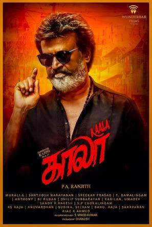Kaala - Indian Movie Poster (thumbnail)