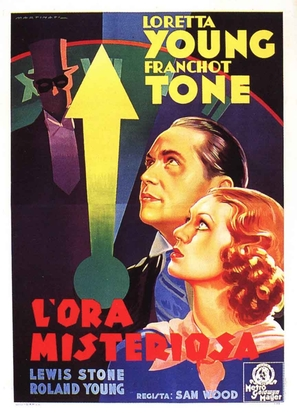 The Unguarded Hour - Italian Movie Poster (thumbnail)
