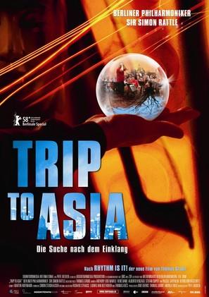 Trip to Asia - Die Suche nach dem Einklang - German poster (thumbnail)