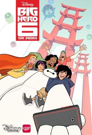 """Big Hero 6 The Series"""