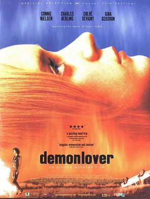 Demonlover - Movie Poster (thumbnail)