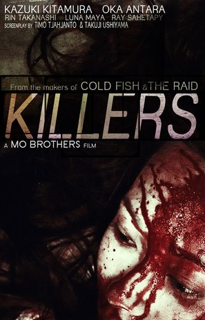 Killers - Indonesian Movie Poster (thumbnail)