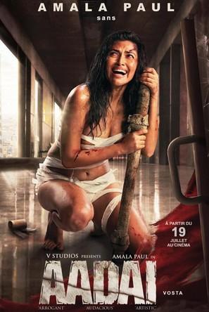 Aadai - French Movie Poster (thumbnail)