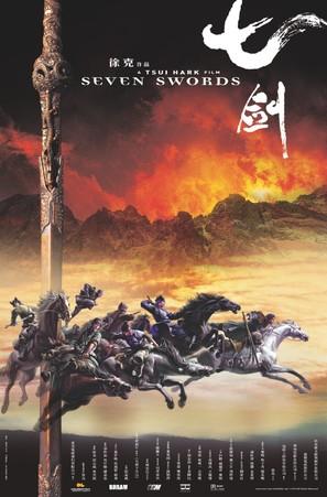 Seven Swords - Hong Kong Movie Poster (thumbnail)
