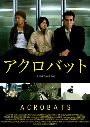Acrobats - Japanese Movie Poster (thumbnail)