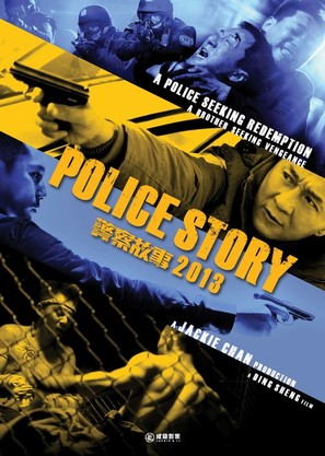 Police Story - Movie Poster (thumbnail)