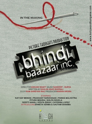 Bhindi Baazaar - Indian Movie Poster (thumbnail)