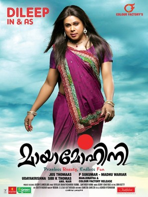 Mayamohini - Indian Movie Poster (thumbnail)