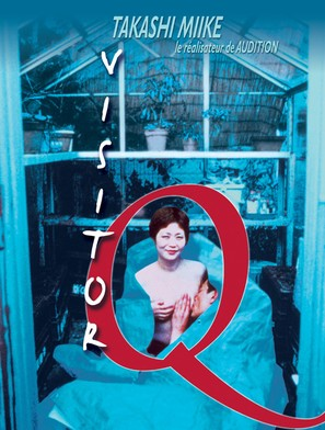 Bizita Q - French poster (thumbnail)