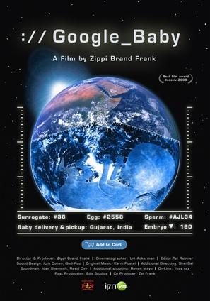 Google Baby - Movie Poster (thumbnail)