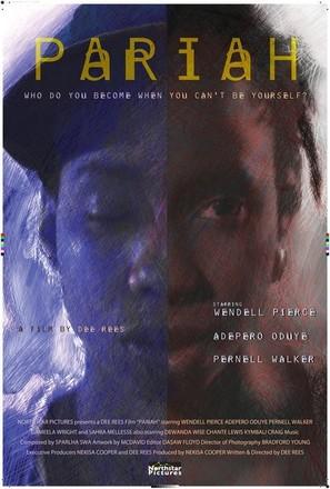 Pariah - Movie Poster (thumbnail)