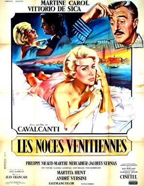 La prima notte - French Movie Poster (thumbnail)