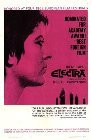 Ilektra - Movie Poster (thumbnail)