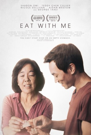 Eat with Me - Movie Poster (thumbnail)