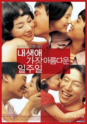 Naesaengae gajang areumdawun iljuil - South Korean poster (thumbnail)