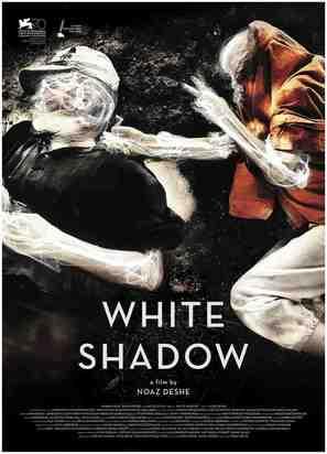 White Shadow - German Movie Poster (thumbnail)