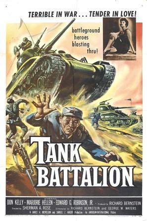 Tank Battalion - Movie Poster (thumbnail)