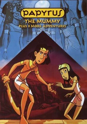 """Papyrus"" - DVD cover (thumbnail)"