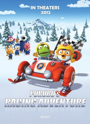 Pororo, the Racing Adventure - South Korean Movie Poster (thumbnail)
