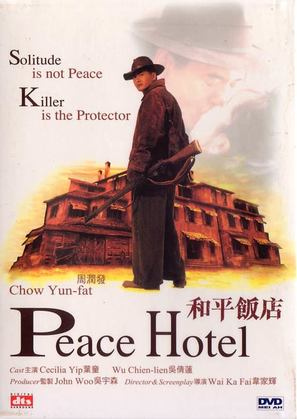 Peace Hotel - Movie Cover (thumbnail)