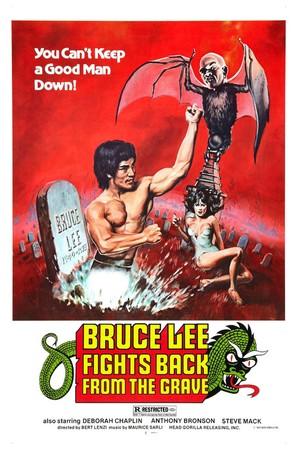 America bangmungaeg - Movie Poster (thumbnail)